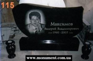 Памятники из гранита Котовск