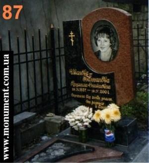 Гранитные памятники Славянск