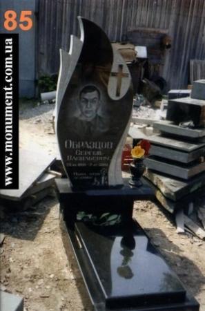 Гранитные памятники Стаханов