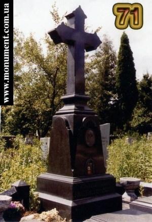 Гранитные памятники Херсон