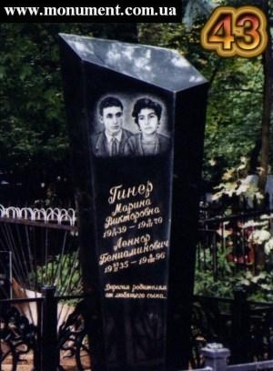 Памятники из гранита Вознесенск