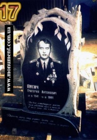 Памятники из гранита Ильичевск