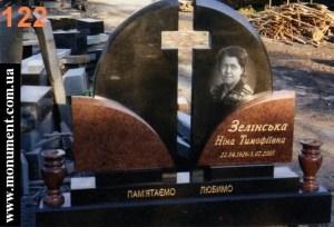 Памятники из гранита Комсомольск