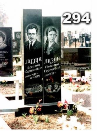 Надгробные памятники Бровары