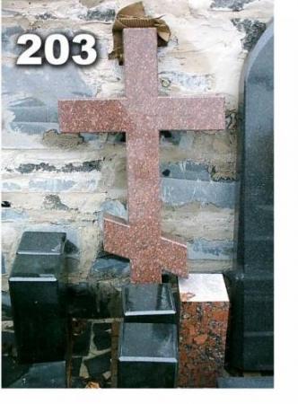 Надгробные памятники Шахтерск