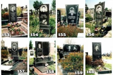 Надгробные памятники Виноградов