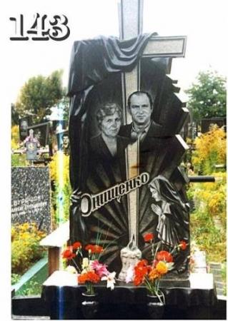Надгробные памятники Геническ