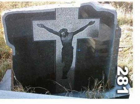 Надгробные памятники Донецк