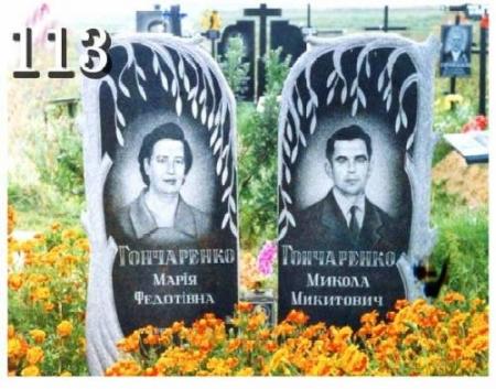 Памятники из гранита Мукачево