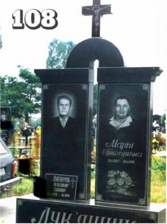Памятники из гранита Никополь