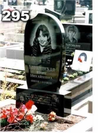 Памятники из гранита Новоукраинка