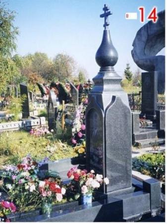 Памятники из гранита Саки