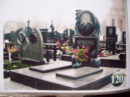 Памятники из гранита Славянск