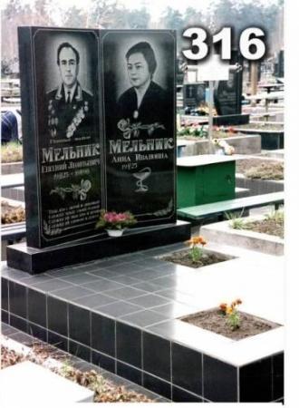 Памятники из гранита Львов