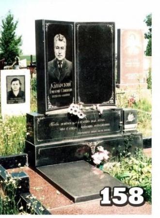 Надгробные памятники Ахтырка