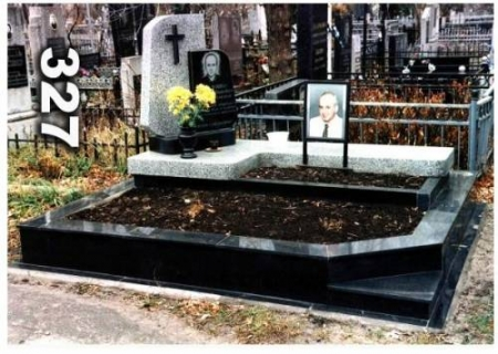 Надгробные памятники Бахчисарай