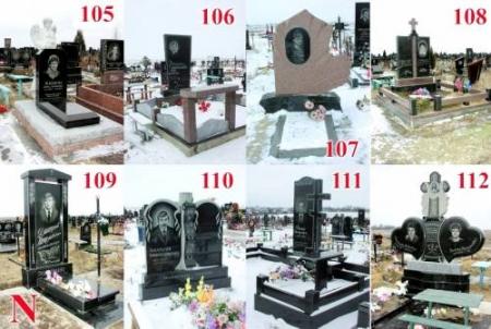 Надгробные памятники Фастов