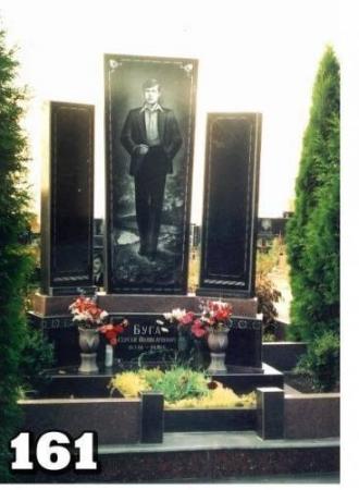 Надгробные памятники Белая Церковь