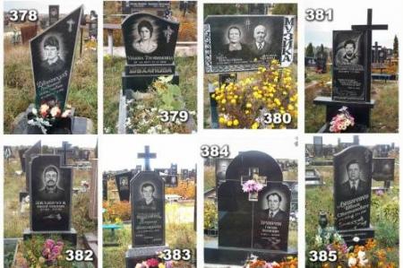 Надгробные памятники Херсон