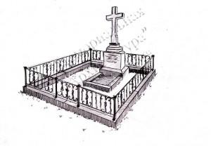 Гранитные памятники Дружковка