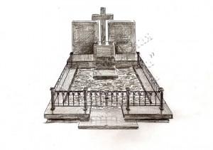 Гранитные памятники Ивано Франковск