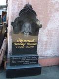 Памятники из Гранита_2