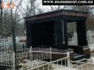 Памятники из гранита Красноармейск