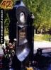 Памятники из гранита Геническ