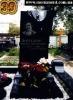 Памятники из гранита Днепроджержинск