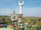 Надгробные памятники Червоноград