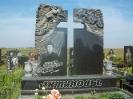 1Надгробные памятники Васильевка