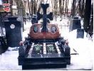 Надгробные памятники Джанкой