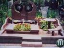 Памятники из гранита Миргород