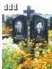 Памятники из гранита Новая Каховка