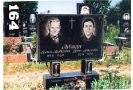 Памятники из гранита Полтава