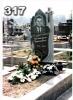 Памятники из гранита Прилуки