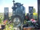Надгробные памятники Алушта