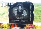 Надгробные памятники Артемовск