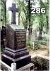 Надгробные памятники Ужгород