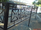 Оградки ритуальные